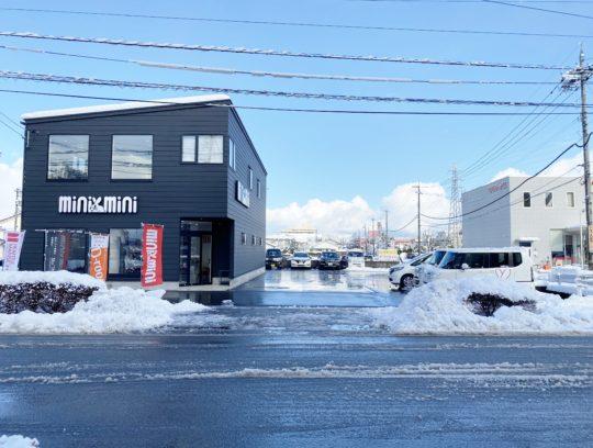 融雪装置付駐車場♪ サムネイル